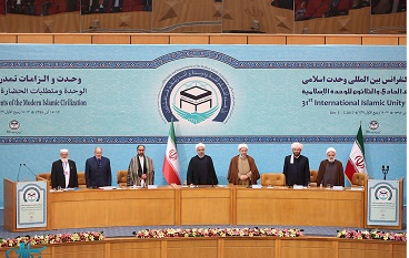 Iranian president called for unity among Muslims