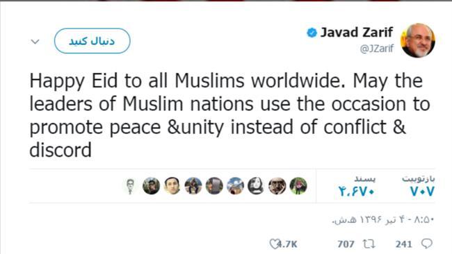 Zarif seeks peace and unity among Muslims on Eid al-Fitr