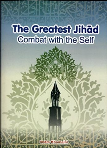 Imam Khomeini's book 'Combat with the Self' contains deep discussion on mysticism