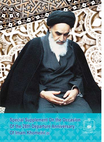 Special Supplement On the Occasion Of the 28th Departure Anniversary Of Imam Khomeini (s)