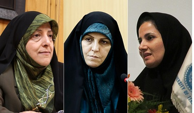 President Rouhani appoints women as vice presidents, assistant