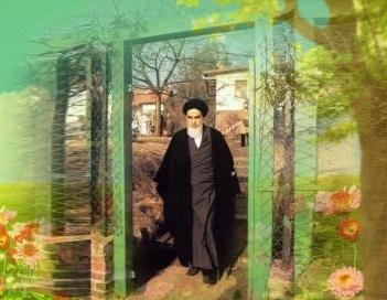 Imam Khomeini`s emigration to Neauphle-le-Château