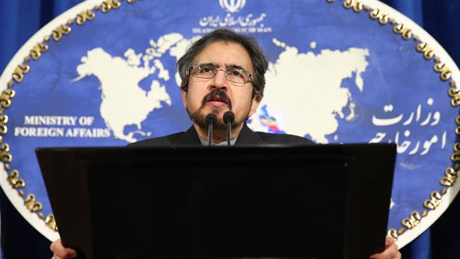 Iran strongly denounces Saudi deputy crown prince`s remarks