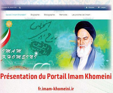Institute set to launch French website on Imam Khomeini
