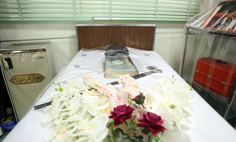 Jamaran Heart Hospital
