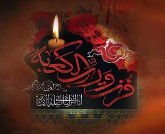 Laylat al-Qadr, an opportunity for spiritual transformation
