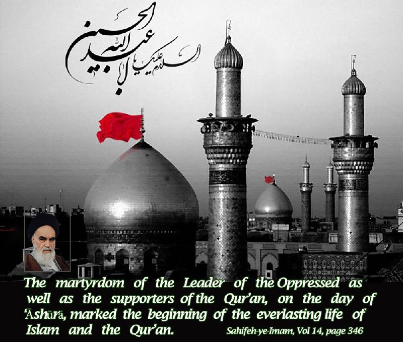 Muharram in viewpoints of Imam Khomeini