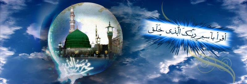 Muhammad (PBUH) was last messenger and shadow of God on earth.  His constant devotion to Source of Light had enabled him to be invited for divine feast and receive Quranic revelation.