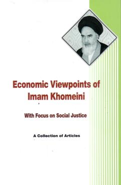 Book on Imam Khomeini's economic views inaugurated at Tehran International Book Fair