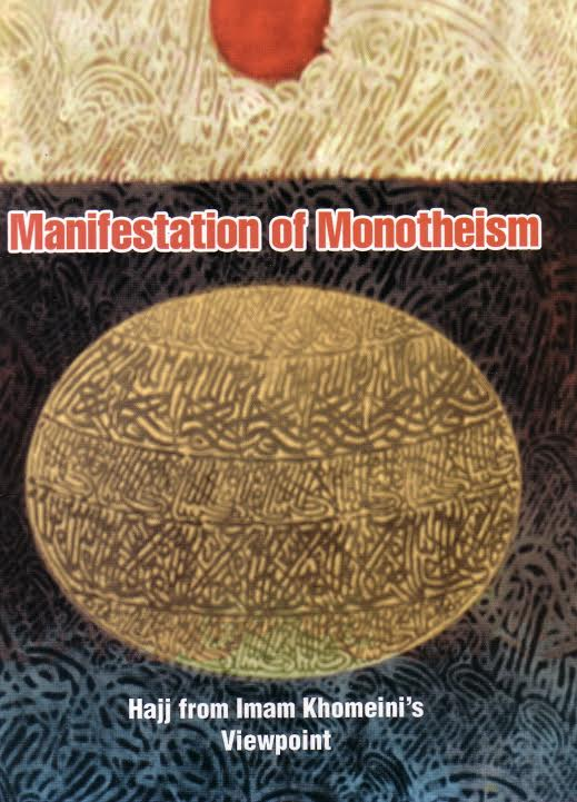 Imam Khomeini's book 'manifestation of monotheism' highlights philosophy of Hajj