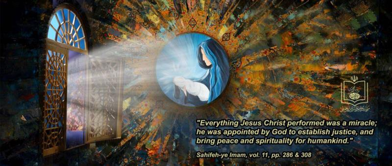 Everything Jesus Christ performed was a miracle; He was appointed by God to establish justice, bring peace and spirituality for mankind.