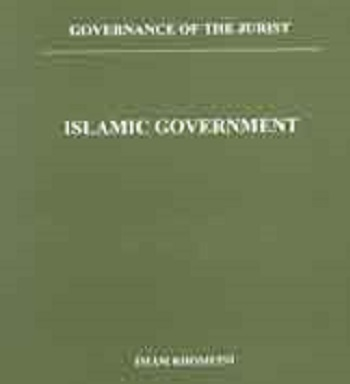 Imam Khomeini defined features of Islamic Government