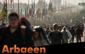Arba'een increasingly becoming symbol of unity, integration among entire mankind