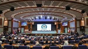 Islamic Unity Conference denounces Trump decision