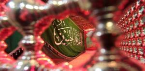 Remembrance of Imam Hossein (PBUH) creates harmony and unity, Imam Khomeini stressed