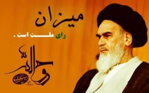 Imam Khomeini enshrined democratic values, promoted electoral system