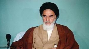 Imam Khomeini's dynamic ideals inspire women to find solution to  society problems