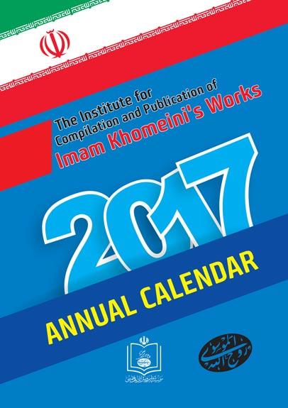 ANNUAL CALENDAR 2017