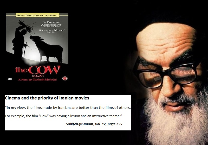Cinema and the priority of Iranian movies