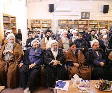 Summit on Imam Khomeini held in Iranian city of Qom