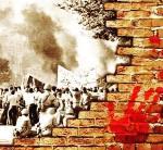 The brutal massacre of Shahrivar 17, 1979