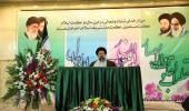 Nowruz ceremony in Imam Khomeini`s holy mausoleum