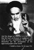 The danger of neglecting America in Imam Khomeini`s viewpoints