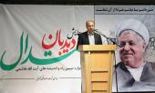 "The Summit titled ""guards of moderation"" with presence of Seyyed Hassan Khomeini"