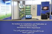 The institute's participation at the 30th international Book exhibition in Tehran