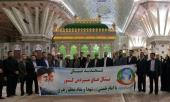 Public associations and organizations vow allegiance with ideals of Imam Khomeini
