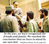 Imam Khomeini`s viewpoints on Imposed war on Iran