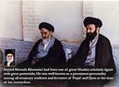 Islamic Scholars` Viewpoints about Martyr Ayatollah Seyyed Mostafa Khomeini