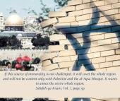 Imam Khomeini`s quotes about Isreal crimes