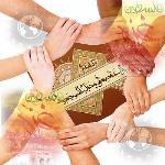 Shia and Sunni Muslims