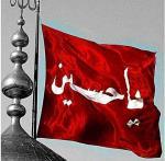 Sacrifice for Islam