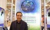 Photos from Tehran's press exhibition
