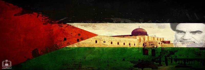 Jerusalem al-Quds, the site for first Qiblah of Muslims, will remain an eternal capital of Palestine