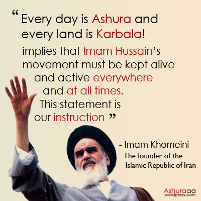 Muharram is a month when justice rose up against inequity, Imam Khomeini stressed
