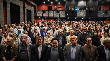 Iranians mark anniversary of national cinema