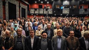 Iranians mark anniversary of national cinema