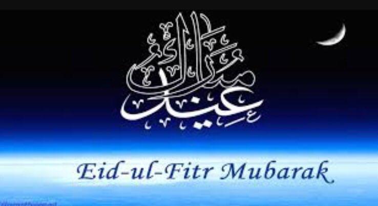 Imam Khomeini depicted Eid al-Fitr, divine reward for believers