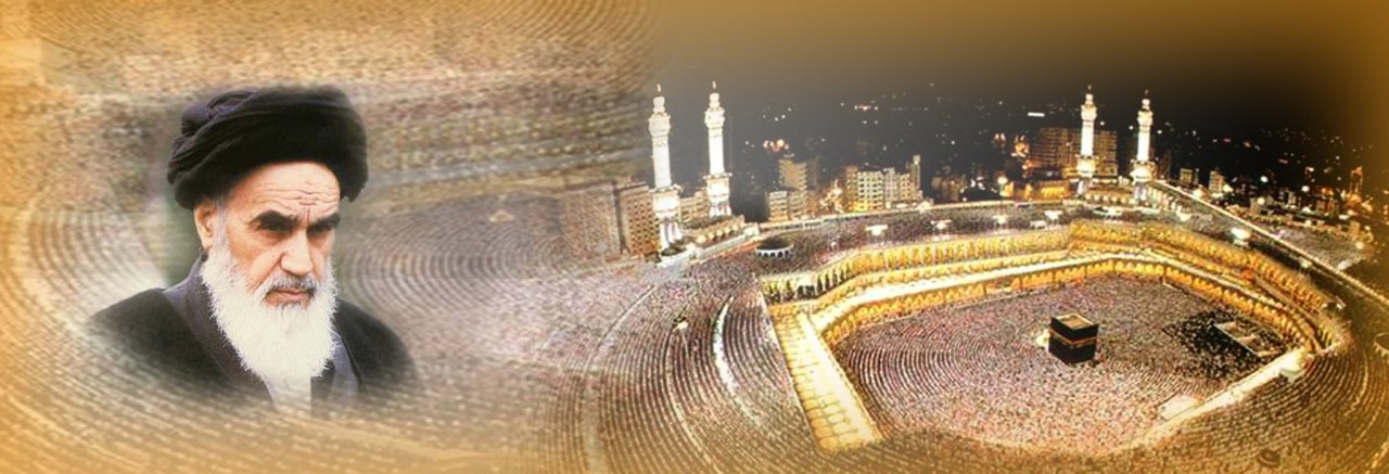 The gathering of Hajj is one of the political aspects of Islam; No power could make such gatherings that Islam has made.