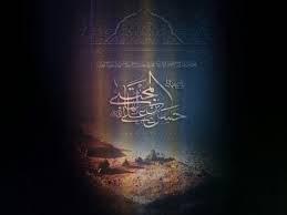 Imam Hassan (PBUH)