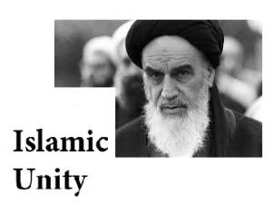 The unity of Sunnis and Shiah