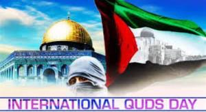 Quds Day is an Islamic day
