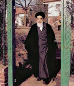 Imam Khomeini's migration to Neauphle-le Chateau
