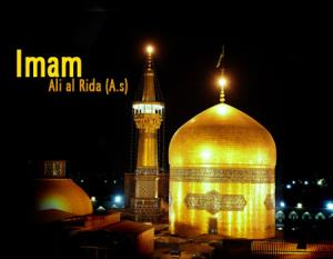 Martyrdom of Imam Rida (PBUH)` an opportunity for divine teachings