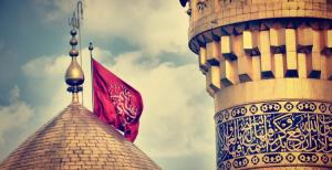 keeping alive Muharram and remembrance of the sufferings household