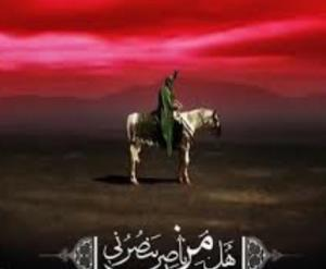Mourning in remembrance of Imam Hussain