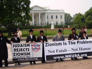 We seprate the Jews from the Zionists